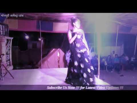 Bhatru Se Pahile Dele Bani Video Song