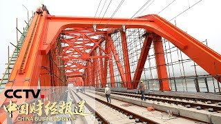 《中国财经报道》 20190719 17:00| CCTV财经