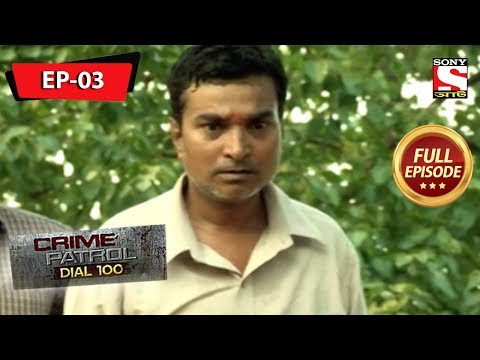 Crime Patrol Dial 100 - ক্রাইম প্যাট্রোল - Bengali - Full Episode 3 - 19th January, 2019