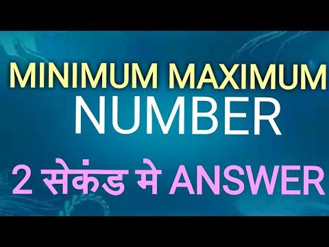 Mathematics solve || MINIMUM MAXIMUM NUMBER, Scientific values| in hindi |SBI Bank, railway, po, ssc