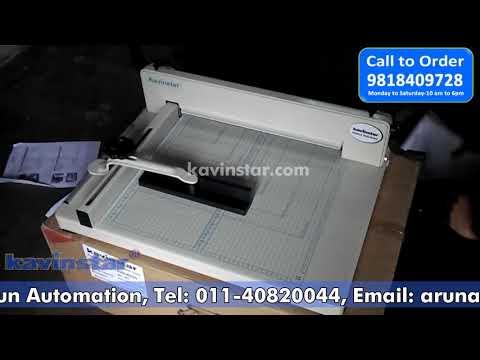 858 A3 Good Quality Manual Paper Cutter Paper Cutting Machine Paper Trimmer