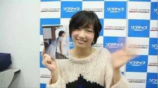 12月9日(日)に晋遊舎より発売の『同級生4』DVD発売イベント が開催され...