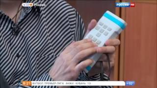 Россия 1 - утро России  (фрагмент + доп. монтаж)