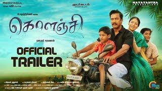 Kolanji Trailer Samuthirakani Sanghavi Rajaji Naina Sarwar Naveen M Natarajan Sankaran