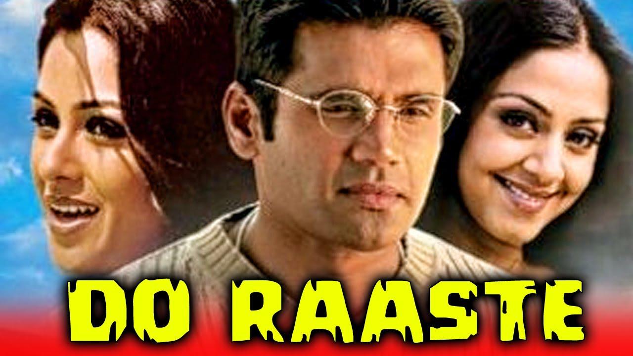 Download Do Raaste (2001) Full Hindi Movie | Sunil Shetty, Shaam, Simran, Jyothika, Moonmoon Sen, Vivek
