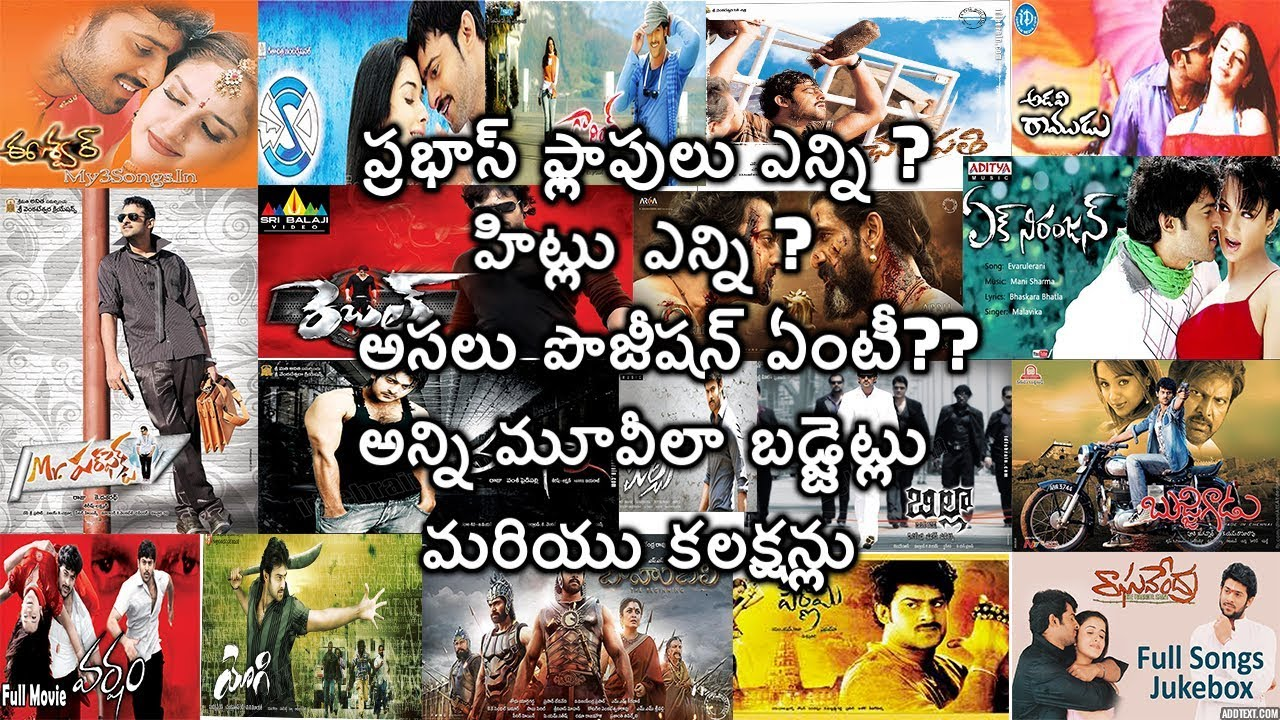 prabhas all movies budgets and collections hits and flops movies