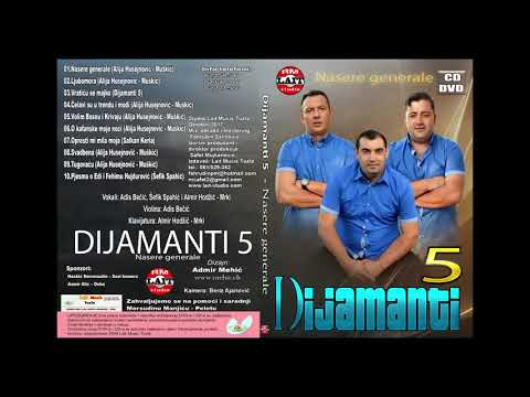 DIJAMANTI 5 2017 - Nasere generale (Album 2017 - RM Lait PRODUKCIJA)
