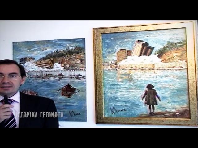 Ιστορικά Γεγονότα - Η ιστορία της τέχνης