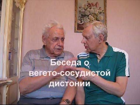 видео: Неумывакин. Вегето-сосудистая дистония alexander zakurdaev