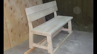 Садовая скамейка своими руками   DIY garden bench