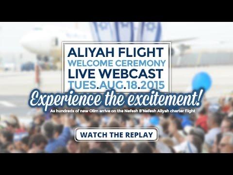 Nefesh B'Nefesh   August 2015 Aliyah Charter Flight Full Webcast