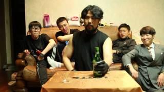 [소주 멋있게 마시는법] - 쿠쿠크루(Cuckoo Crew)