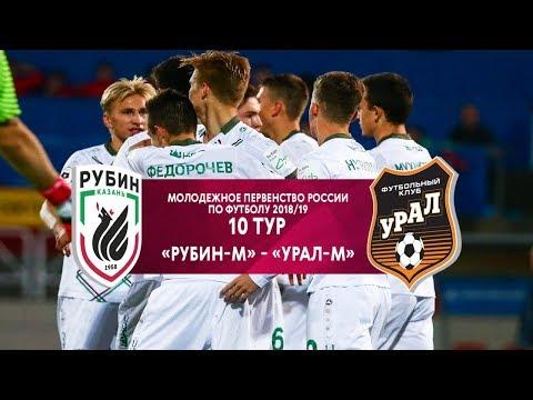 «Рубин-М» - «Урал-М». Прямая трансляция