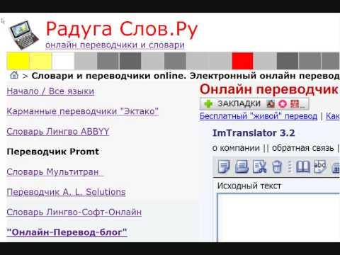 : Перевод текста с русского на немецкий язык