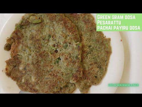 Pesarattu dosa recipe | how to make pesarattu dosa|moong dal dosa |pesarattu recipe |பச்சை பயறு தோசை