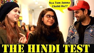 THE HINDI TEST   Selfie In Hindi   Happy Republic Day 2019   Street Interview India