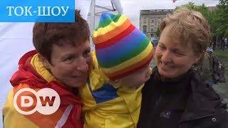 Однополые браки в Германии  Кто за, кто против?   ток шоу DW  Квадрига