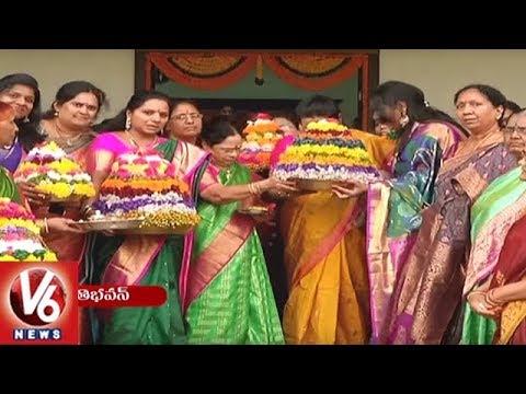 MP Kavitha Dance For Bathukamma Songs At Pragathi Bhavan   Atukula Bathukamma   V6 News