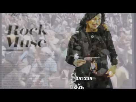 My Sharona  :  The Knack