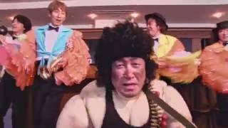 http://www.unicorn.jp ユニコーン ABEDON50祭のテーマ曲「RAMBO N°5」...