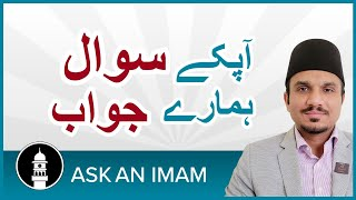 Ask an Imam (urdu) | سوال و جواب