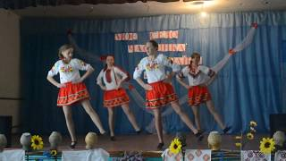 �������� ���� Український танець танцювального колективу