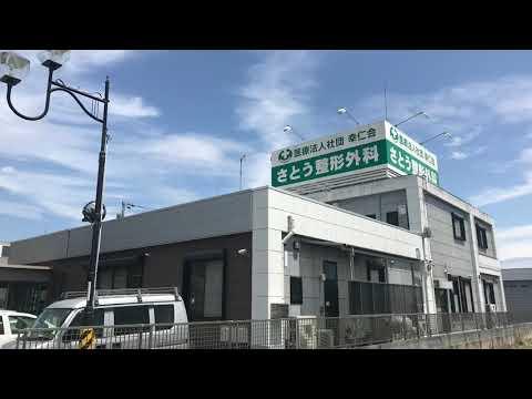 パブリネット】匝瑳警察署(匝瑳市)周辺施設 口コミ/写真/動画