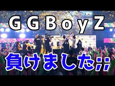 【悲報】GGBoyZ、NPBナワバリ大会の日本一決定戦で敗れる;;
