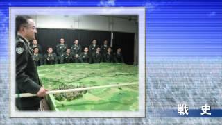 動画でわかる!陸上自衛隊幹部候補生学校
