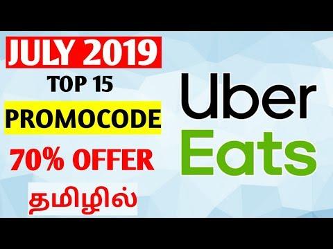 uber promos - Myhiton