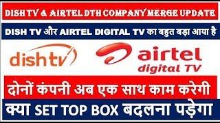 Airtel digital tv update software
