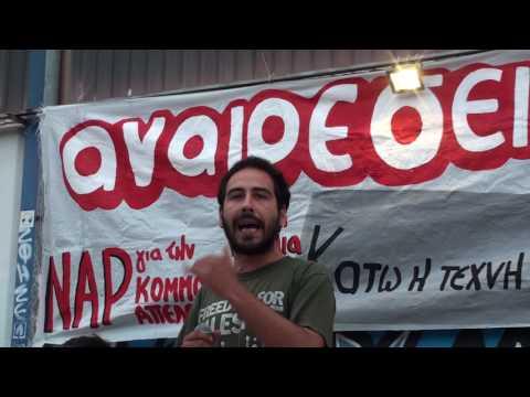 Ο Παντελής Παναγιωτακόπουλος (ΣΕΚ) μιλάει για τη νεολαία