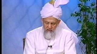 Tarjumatul Quran - Surah al-Ahqaf [The Dunes]: 1 - 27