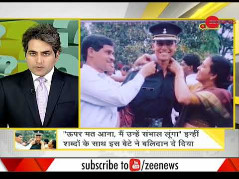 Watch DNA with Sudhir Chaudhary, March 15, 2018