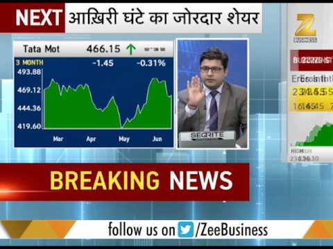 Reliance communication shares likely to consolidate, says experts