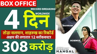 Mission Mangal Box Office Collection Day 4,Mission Mangal 4th Day Collection, Akshay Kumar, Vidya B