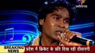 छत्तीसगढ़ी लोकगीत गायक - संजय महानंद | ETV MP Folk Jhamajham 1 | ETV MP Chhattisgarh