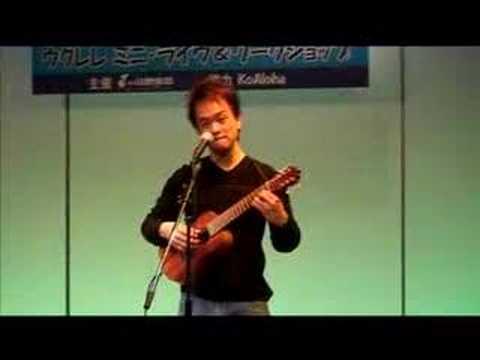 Daniel Ho Yamano Ginza 2006 Tuning The D-VI