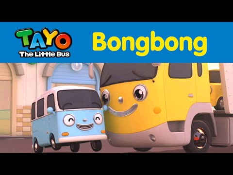 tayo little friend bongbong l tayo special compilation l tayo the