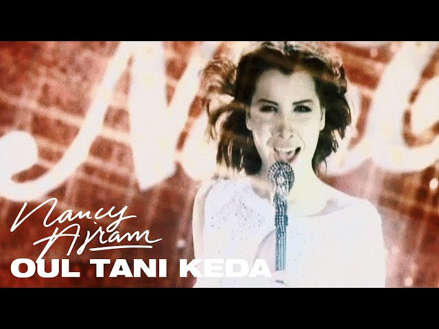 Nancy Ajram - Oul Tani Keda (Official Music Video) / نانسي عجرم - قول تاني كده