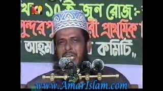 Topic- Namaz Behester Chaabi l Speaker: Mowlana Tofazzal Hossain [www.AmarIslam.com]
