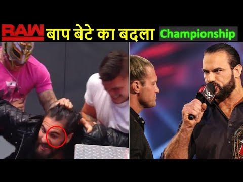 बदला लिया Seth Rollins – WWE Raw 23rd June 2020 Highlights | Drew McIntyre | Edge Return Randy Orton