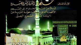 Waqia Meraj Part 1 Mowlana Abdul Matin Pashto Bayanواقعہ معراج حصہ اول از مولانا عبدالمتینؒ پشتو