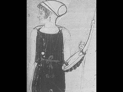 Инструмент самбука