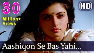 Download Mohabbat Na Karna -Payal - Bhagyashree - Kumar Shanu - Sadhna Sargam - Hindi Sad song    NV