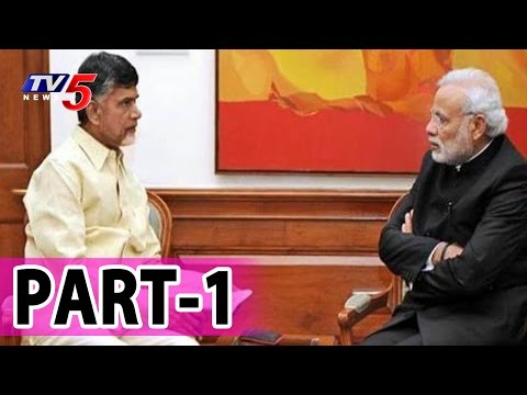 Centre Approves Legal Sanctity to Andhra Pradesh's Special Package | Pravasa Bharat #1 | TV5 News