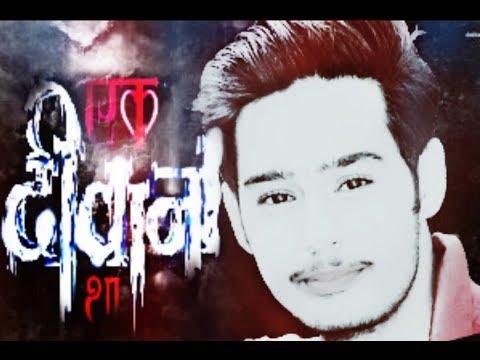 Tu Guzar raha hai (Ek Deewana Tha) serial song