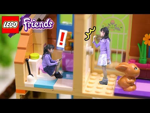 LEGO Friends 5人の楽しい休日♪ミアのどうぶつなかよしハウスとオリビアのカップケーキカフェ