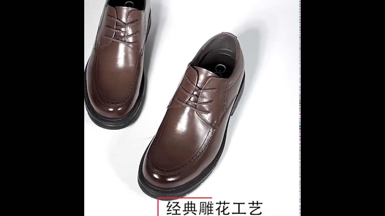 mens dress shoes with lifts