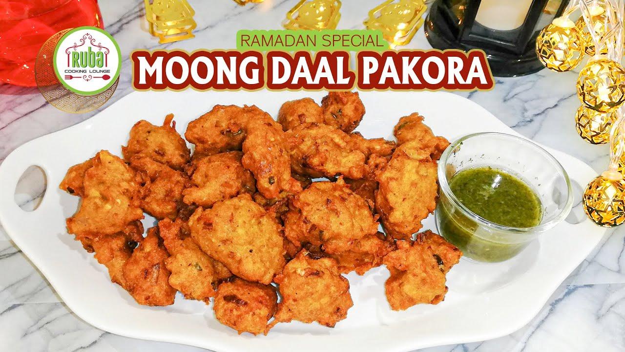Aaloo Moong Daal Pakora | Moong Dal Pakora | Ramadan Special